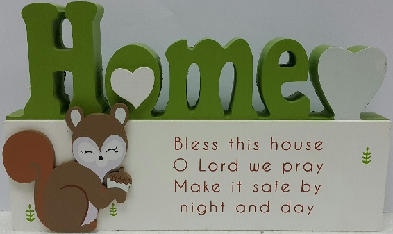 3D Wall plaque HOME