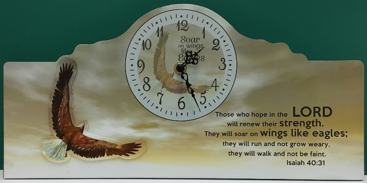 MDF Wall Clock THOSE WHO HOPE IN THE LORD